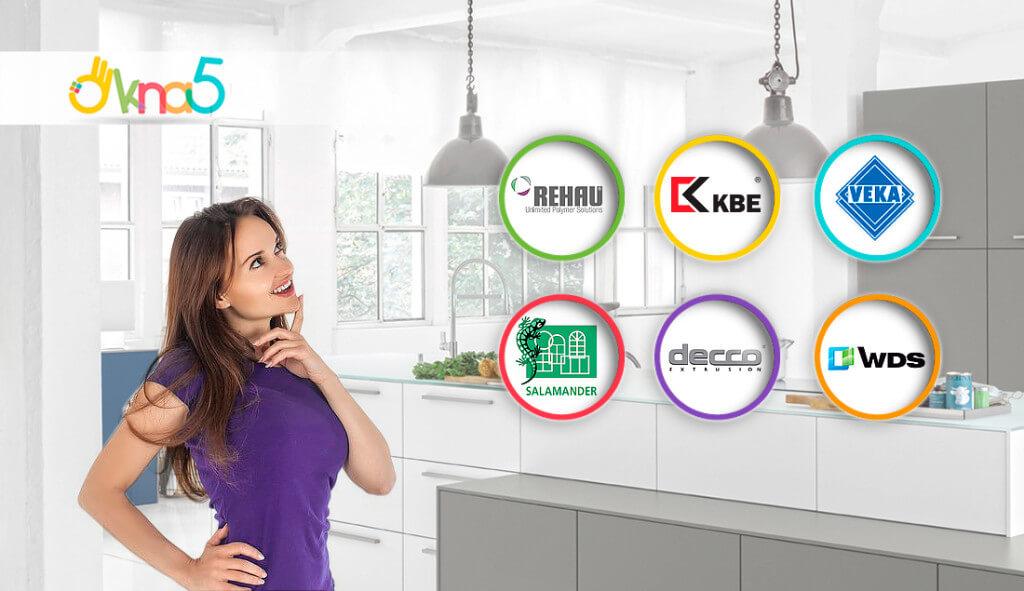 Выбор окон пластиковых от мировых производителей в компании ОКна 5
