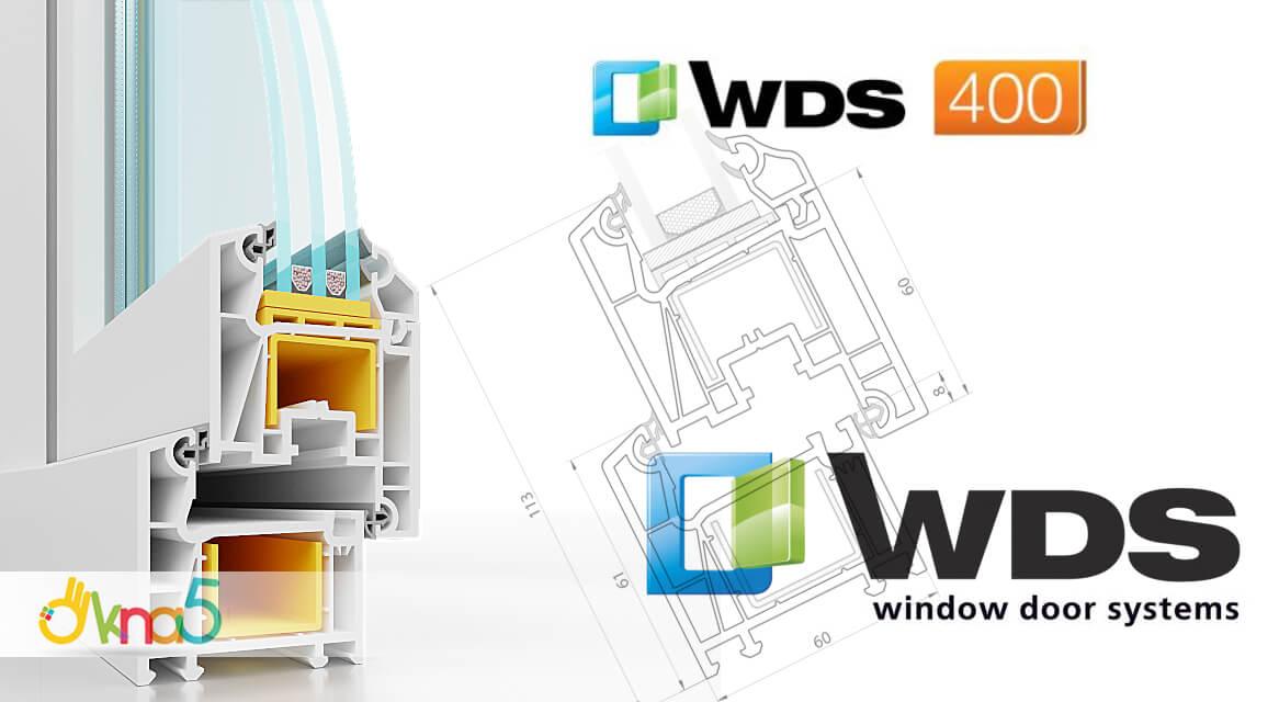 Пластиковые окна WDS 400 в оконной фирме