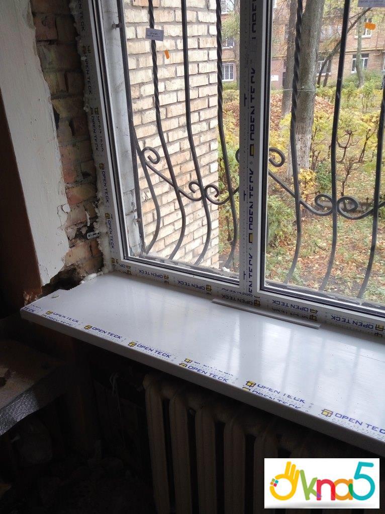 """""""Окна 5"""" Эффективные пластиковые окна"""