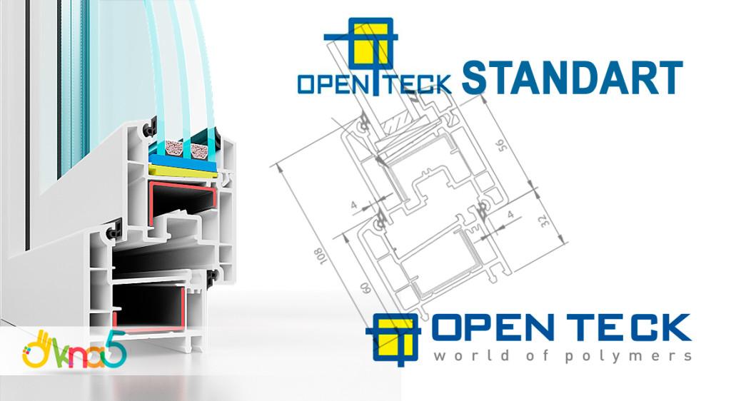 Недорогие окна Openteck Standart в оконной компании OKNA-KIEV