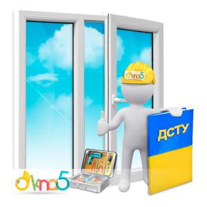 Установка окон металлопластиковых в компании OKNA-KIEV