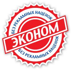 недорогие окна ПВХ в Киеве - Okna5