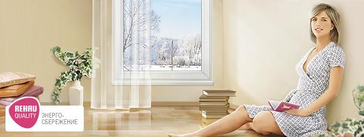 пластиковые окна Rehau - Okna5