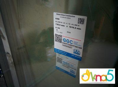 стеклопакеты от компании - Okna5