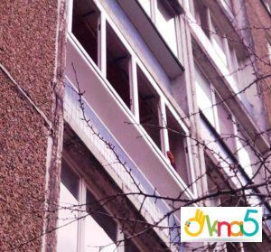 """Винос балкона по підвіконню компанія """"Окна5"""""""
