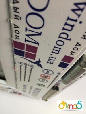 украинская профильная система Windom Eco купить в - Okna5