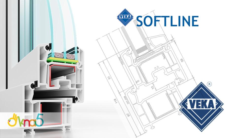 Veka Softline - Okna5