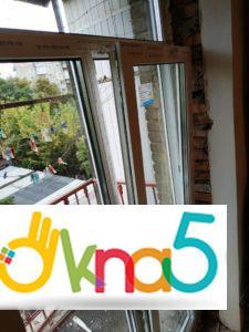Компенсация на окна от фирмы ОКна 5
