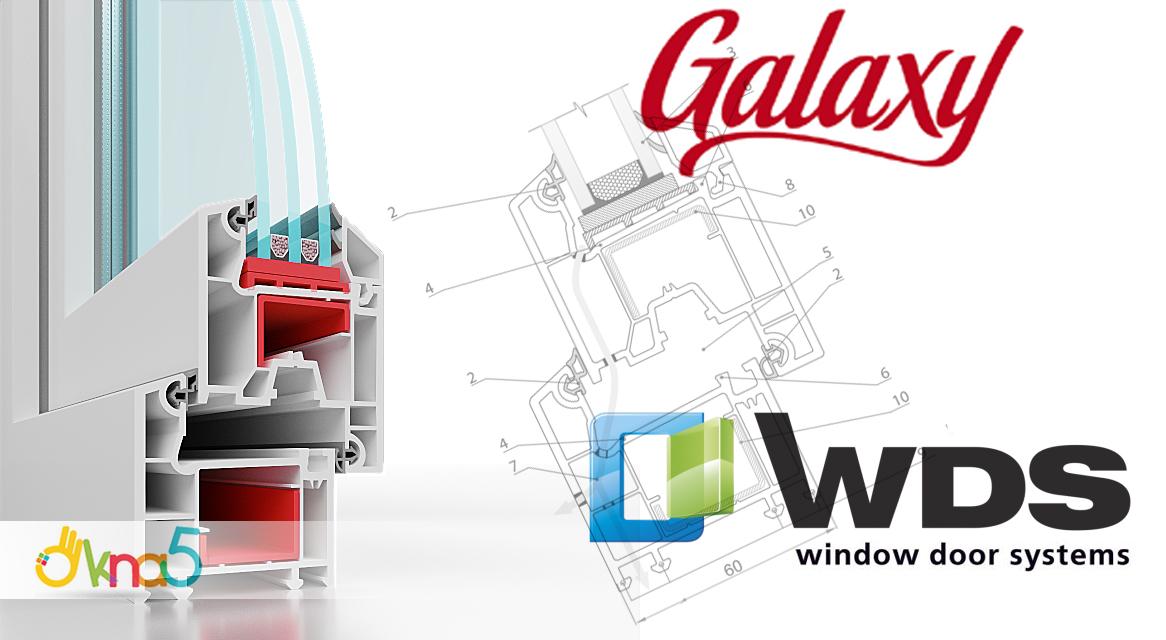 Вікна WDS Galaxy - фірма ОКна 5