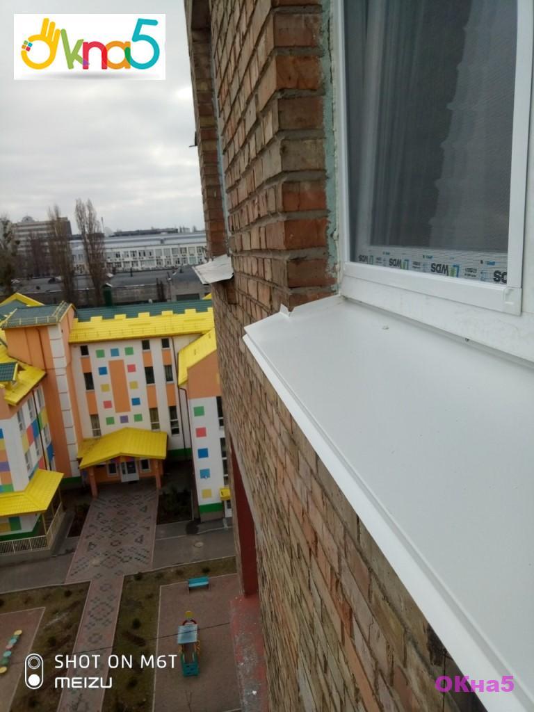 Пластиковые окна по программе IQ energy в компании ОКна 5