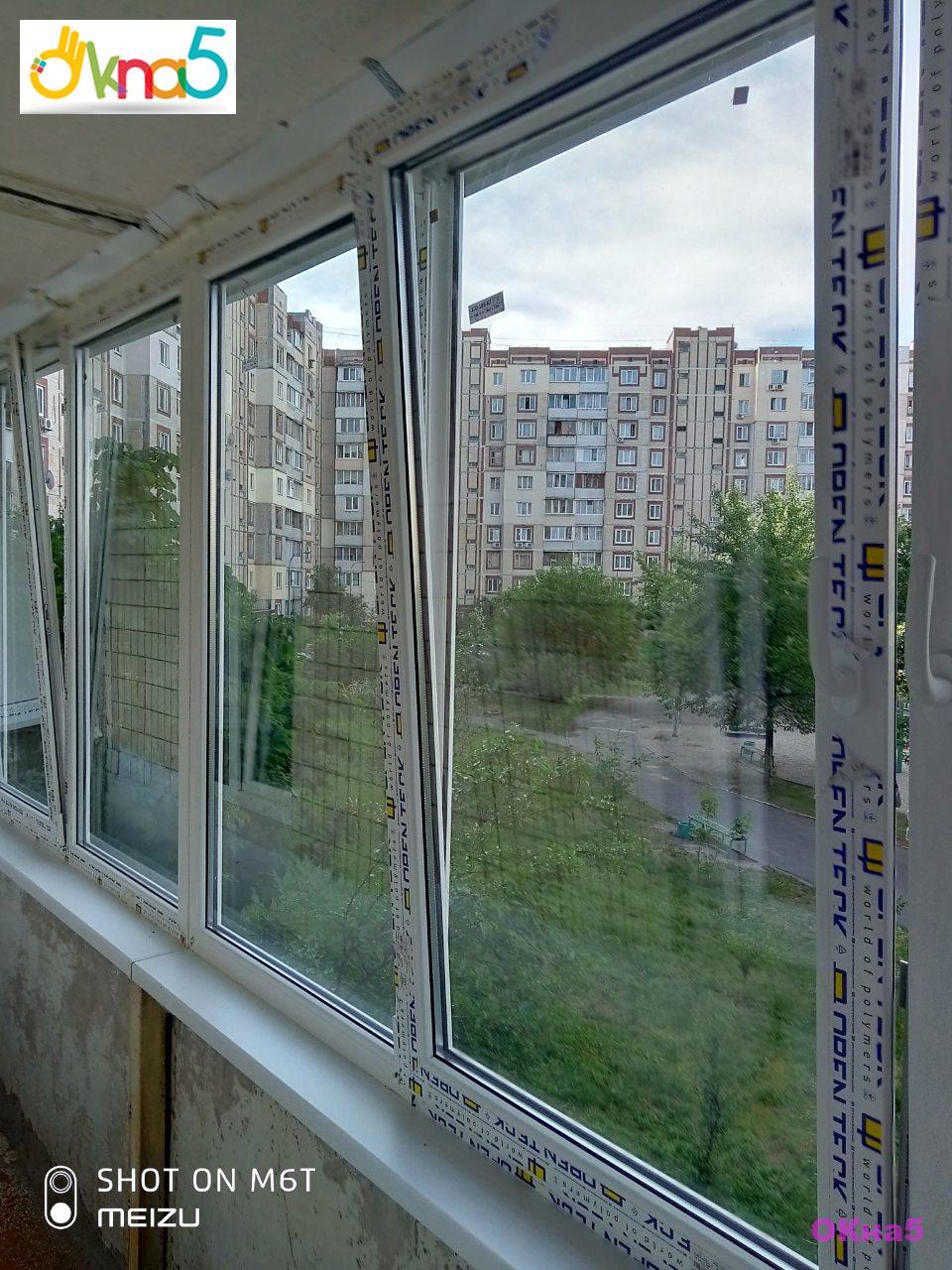 Остекление балкона окнами OpenTeck - фото бригада №4