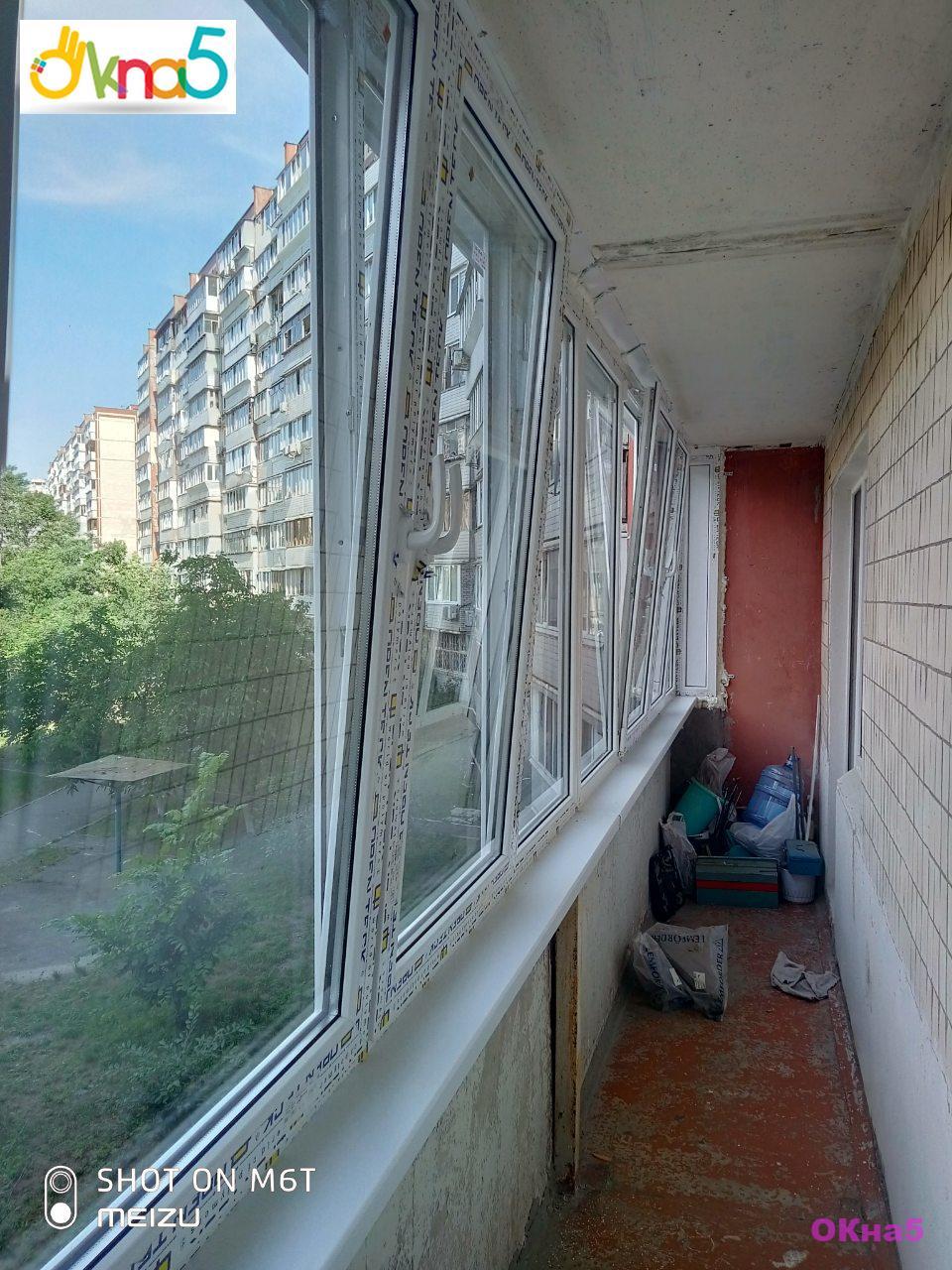 Остекление балкона Киев на ул. Каштановая 3 - фото бригада №4