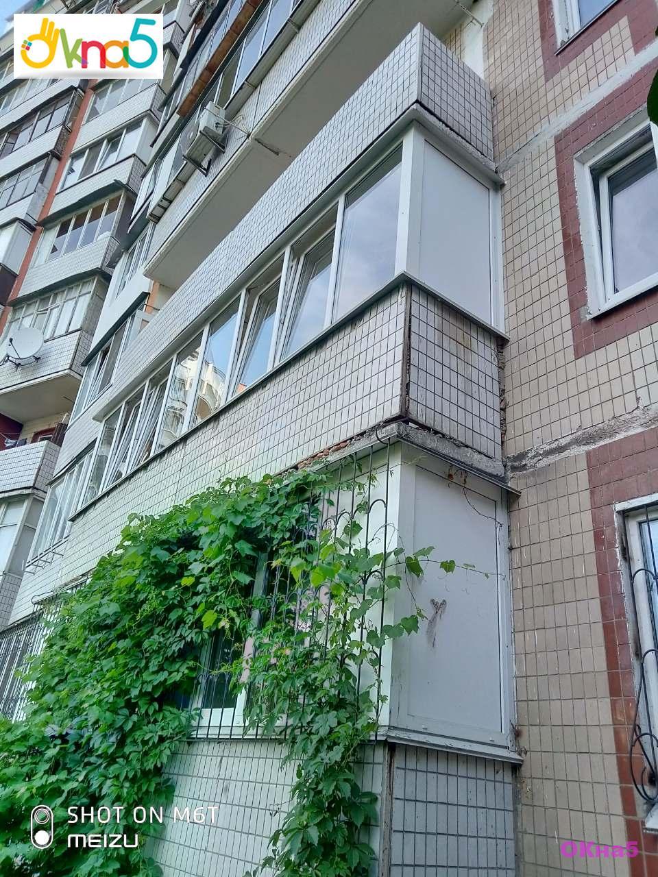 Остекление балкона в Киеве на ул. Каштановая 3 - фото бригада №4