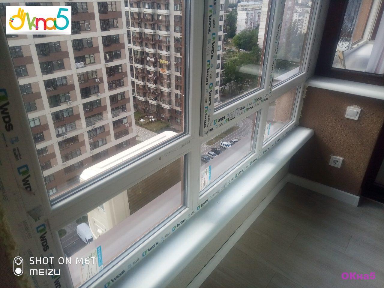 Остекление балконов в ЖК Варшавский Микрорайон - фото компании ОКна 5
