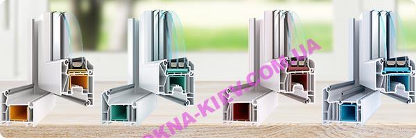 купить металлопластиковые окна WDS