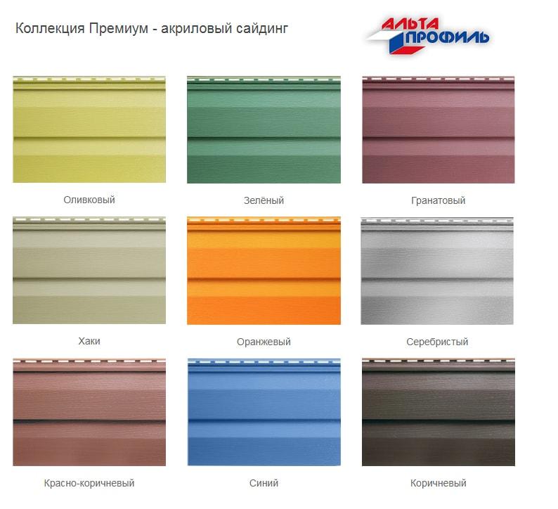 цвета сайдинга для наружной отделки балкона