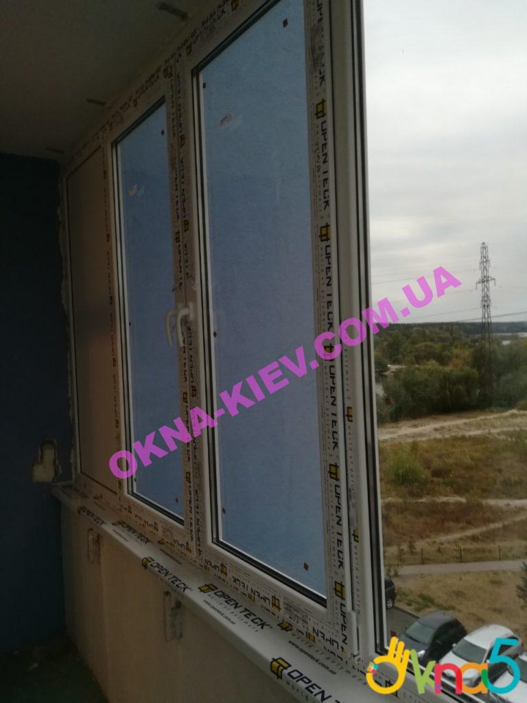 Остекление балкона Киев ул. Наумовича 6 фото бригады 5